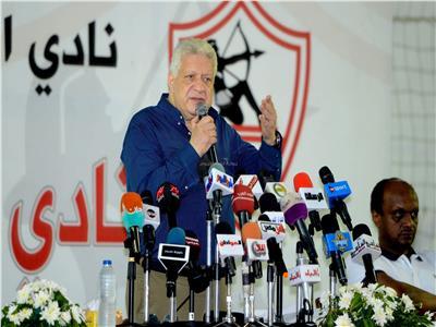 مرتضى منصور: شطب حازم إمام من عضوية الزمالك