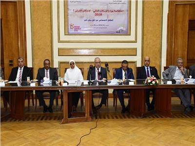 وزارة الإسكان تحتفل بيوم «الإسكان العربي»