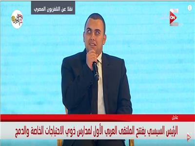 بالفيديو  انطلاق الملتقي العربي الأول لمدارس ذوى الاحتياجات الخاصة