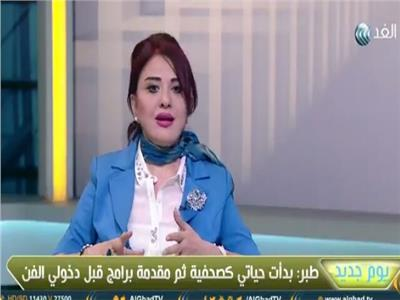 فيديو| مادلين طبر تعلن عودتها لتقديم البرامج التلفزيونية