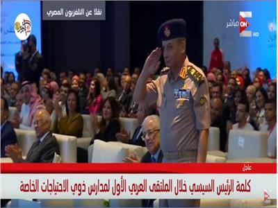فيديو| «السيسي» يكلف وزير الدفاع بإنشاء مراكز تأهيل لذوي الاحتياجات الخاصة
