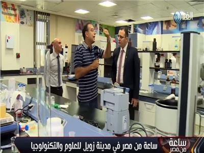 بالفيديو| أستاذ بجامعة زويل: البحث العلمي استثمار طويل الأمد