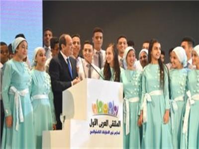 بث مباشر  استمرار الملتقى العربي لمدارس ذوي القدرات الخاصة