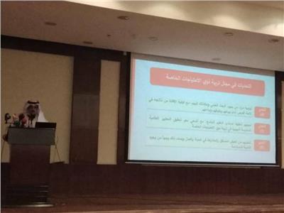 وزير التعليم البحريني: ذوي الاحتياجات الخاصة ذراع أساسي لأي تطوير