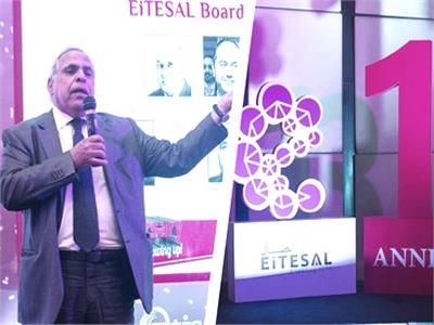 20 شركة مصرية تشارك في مؤتمر «اتصال أسيوط»