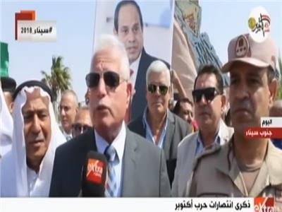 فيديو| محافظ جنوب سيناء: نحرص على شرح نصر أكتوبر للطلاب بالمدارس