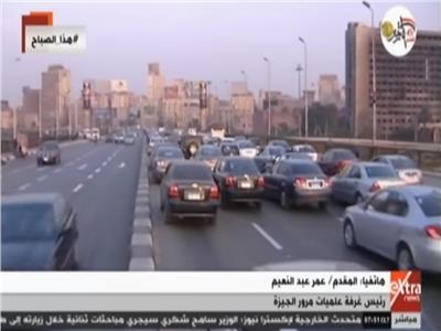 فيديو| المرور ينصح المواطنين بإستخدام كوبرى «أكتوبر» بديلاَ لـ«15 مايو»