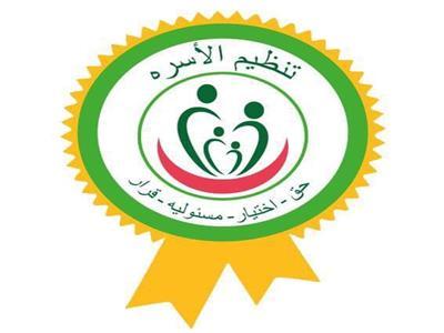 «الصحة» تطلق مبادرة «الوسام» من الإسكندرية لتحسين خدمات تنظيم الأسرة