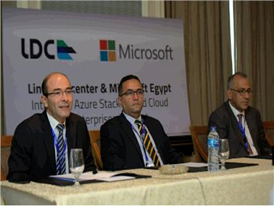 لأول مرة في مصر.. إطلاق الخدمات السحابية《Azure Stack》