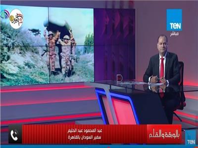 بالفيديو| سفير السودان بمصر: الرئيس البشير شارك في حرب أكتوبر