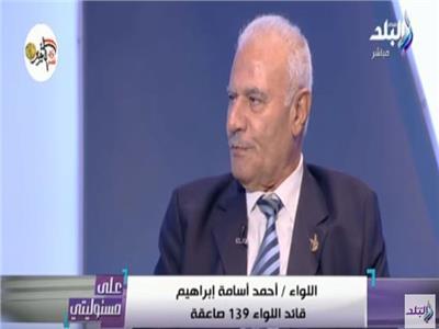 اللواء أحمد أسامة يكشف مهام الصاعقة خلال حرب أكتوبر