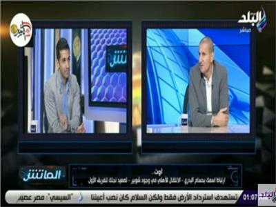 فيديو|طارق سليمان يكشف أصعب مواقفه مع إدارة محمود طاهر
