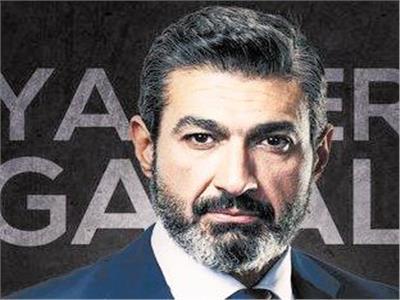 ياسر جلال يبحث عن سيناريو لشهر رمضان القادم