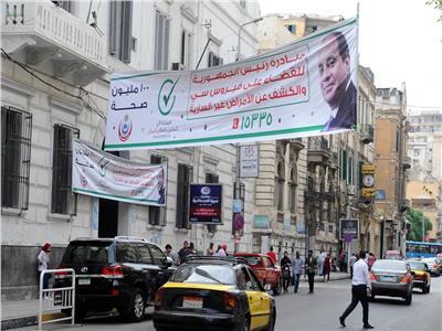 وزيرة الصحة تتفقد مستشفي الحميات بالإسكندرية