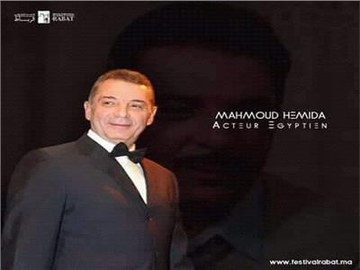 تكريم الفنان محمود حميدة في مهرجان الرباط لسينما المؤلف