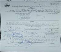 نقابة الصيادلة توجه اتهام مباشر لنقيب الأطباء ومنى مينا