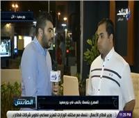 فيديو| رئيس «الجزيرة المطروحي»: «استلفنا فلوس لمواجهة المصري في بورسعيد»