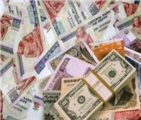 تراجع أسعار العملات الأجنبية أمام الجنيه المصري اليوم