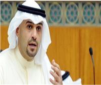 وزير المالية الكويتي يشارك في اجتماعات صندوق النقد والبنك الدولي باندونيسيا