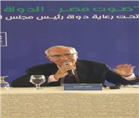 خبراء دوليون: «قمة صوت مصر ..الدولة تتحدث» لتسويق صورة مصر بعد ٣٠ يونيو