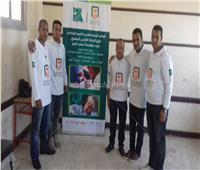 «مصر الخير المنوفية»: تنظيمقافلة طبيةلـ«مسح شامل» لـ1238 طالبا