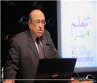مصطفى الفقي: المصريون ينفقون 25 مليار جنيه على الدروس الخصوصية سنويًا