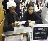 تفاصيل «شهادة اشتري معاشك» من «مصر لتأمينات الحياة»
