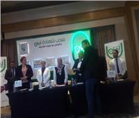 مصر لتأمينات الحياة تجري السحب الثاني لجوائز شهادة أمان