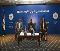 القطاع السياحي يحمل «سينرجي» مسئولية 4 ملفات لتسويق مصر عالميا