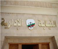 النيابة الإدارية تحيل 3 مسئولين بالوحدة المحلية بغارب للمحاكمة