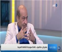 فيديو| طارق الشناوي:فاروق الفشاوي قادر على مواجهة السرطان