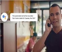 جوجل تدعم تقنية «Google Duplex» لهواتف«Pixel»