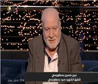 فيديو  أول تعليق من شقيق شهيد بحرب أكتوبر عن عودة مذكراته