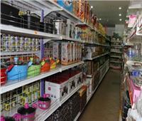 «الأدوات المنزلية» تتحفظ على عدد من مواد قانون حماية المستهلك الجديد