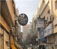 الداخلية البحرينية: مصرع 4 أشخاص وإصابة 20 في انهيار المنامة