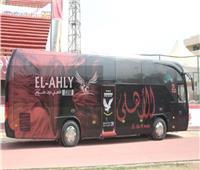 الأهلي يصل ملعب السلام استعدادا للترسانة في بطولة كأس مصر