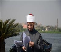 صور  «الأزهري» على ضفاف النيل: «من ارتوى بمياهه لا يعرف الفشل»