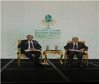 تعرف على أهم أهداف مؤتمر الطاقة الأول في مصر
