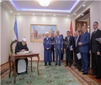 صور| أكاديمية أوزبكستان الإسلامية تقلد شيخ الأزهر «الدكتوراه الفخرية»