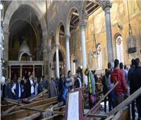 الإعدام لـ 17 متهمًا في استهداف الكنيسة البطرسية بالعباسية