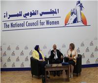 المرأة تمثل 70% من نسبة العاملين بمحافظة القاهرة