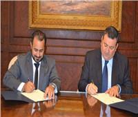 تعاون للشراكة البحثية بين المجلس العربي والمعهد الدولي لإدارة المياه
