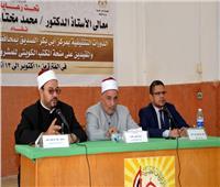 وكيل الأوقاف بالإسكندرية: الوزارة تبذل جهودًا كبيرة لنشر صحيح الدين