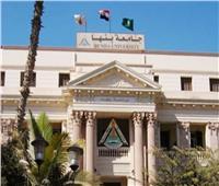 التعليم العالي: مركز القياس والتقويم بجامعة بنها الأول على الجامعات المصرية