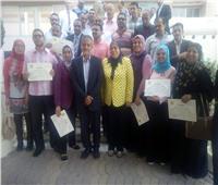 «التنمية المحلية» تحتفل بتخريج ١٠٠ متدرب من مركز سقارة