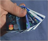 عودة خدمة «البطاقات الائتمانية» في «البنك الأهلي»
