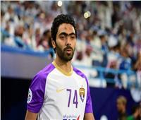 صورة| العين الإماراتي يدعم الشحات قبل مباراة سوازيلاند