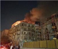 ننشر الصور الأولى لحريق عمارة شارع القصر العيني