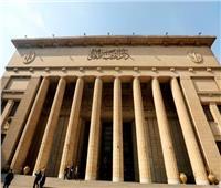 اليوم.. محاكمة قاضيين وآخرين بتهمة الاستيلاء على أراضي