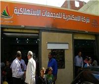 «الإسكندرية تستاهل» مبادرة لطرح الخضروات والفاكهة بتخفيض 40%
